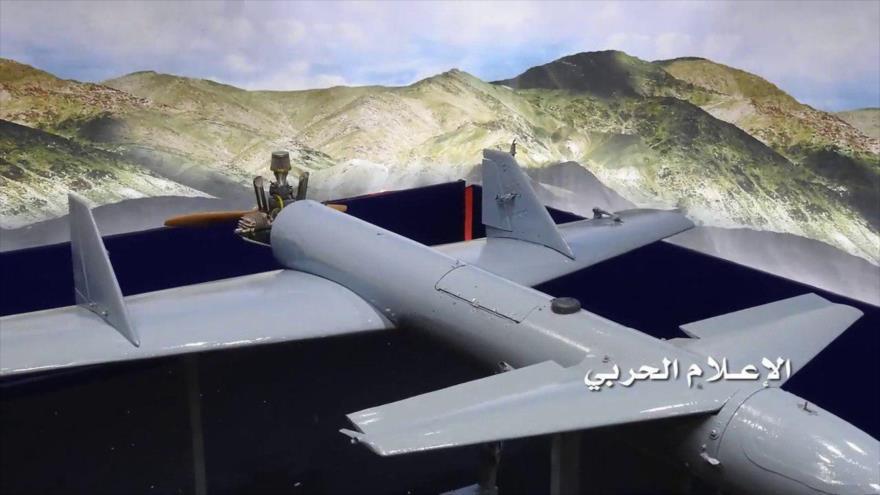 Un avión no tripulado modelo Qasef-2k de las Fuerzas Armadas yemeníes.