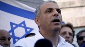 Delegación israelí asistirá a foro auspiciado por EEUU en Baréin