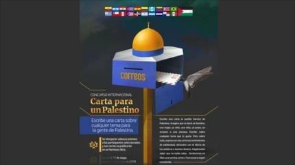 Cartas para hacer saber a los palestinos que no están solos