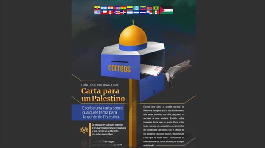 Celebran un concurso internacional para expresar solidaridad con el pueblo palestino ante la represión israelí.