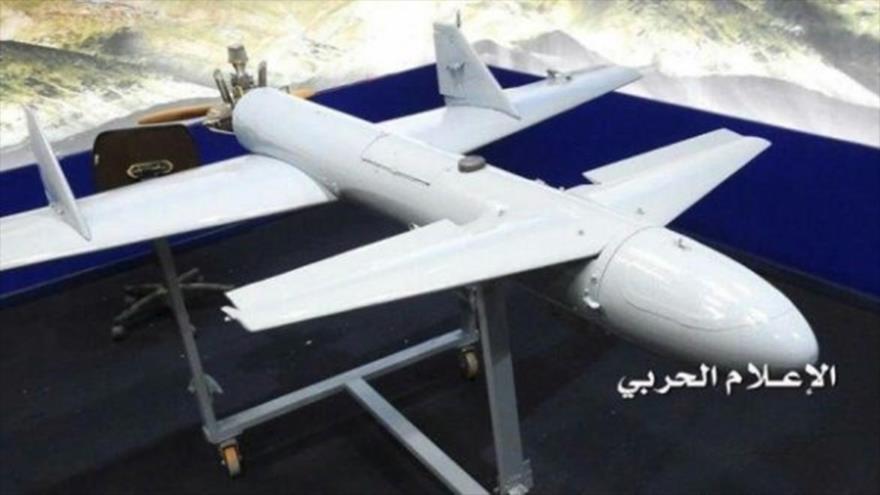 Una aeronave no tripulada (dron) yemení, modelo Qasif-1, en una exhibición en Saná, capital yemení.