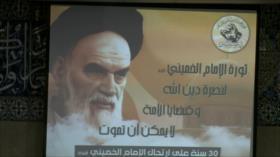 Beirut recuerda 30.º aniversario de fallecimiento de Imam Jomeini