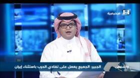 Fuerzas yemeníes hackean transmisión en vivo de cadena saudí