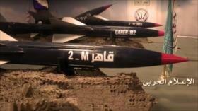 Fuerzas yemeníes estrenarán nuevos drones y misiles balísticos