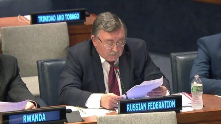 Rusia se burla de petición de EEUU de reunión en AIEA sobre Irán | HISPANTV