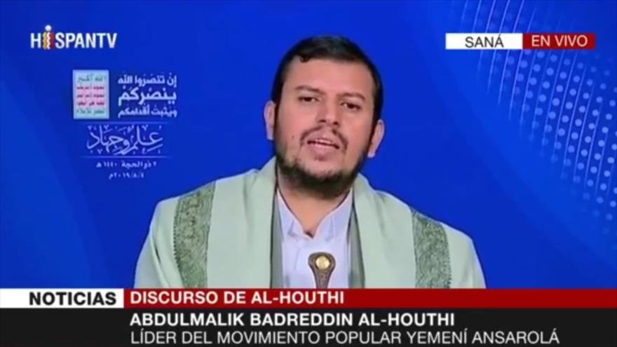 Ansarolá: Yemen responderá con firmeza a las agresiones saudíes | HISPANTV
