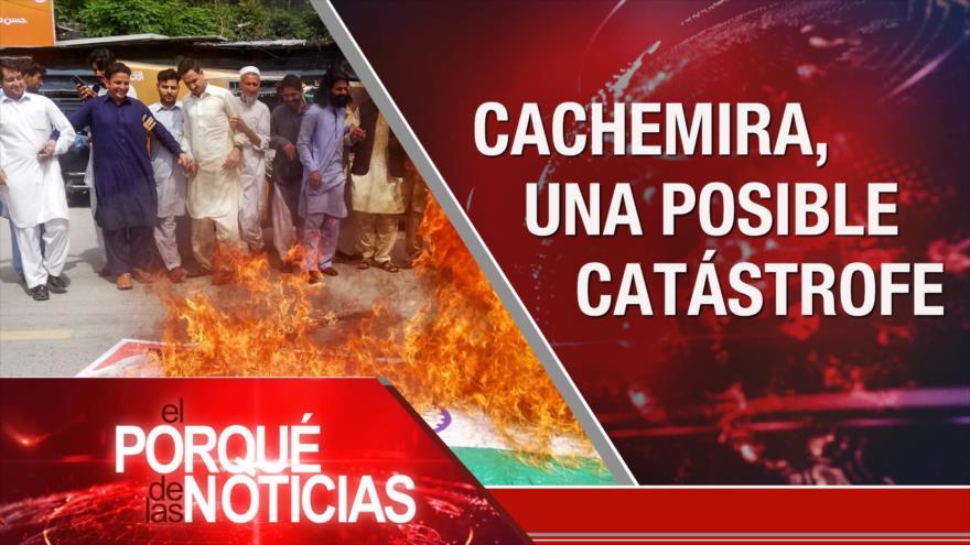 El Porqué de las Noticias: Protestas contra Trump. Apoyo a Maduro. Indignación en La India
