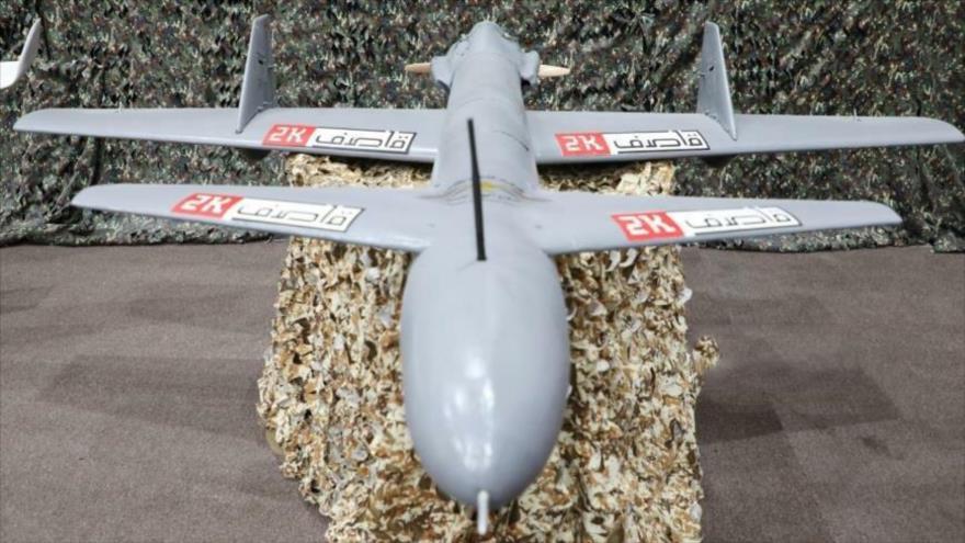 Dron yemení modelo Qasef-2K.