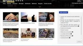 El portal del Líder de Irán inicia su versión en español