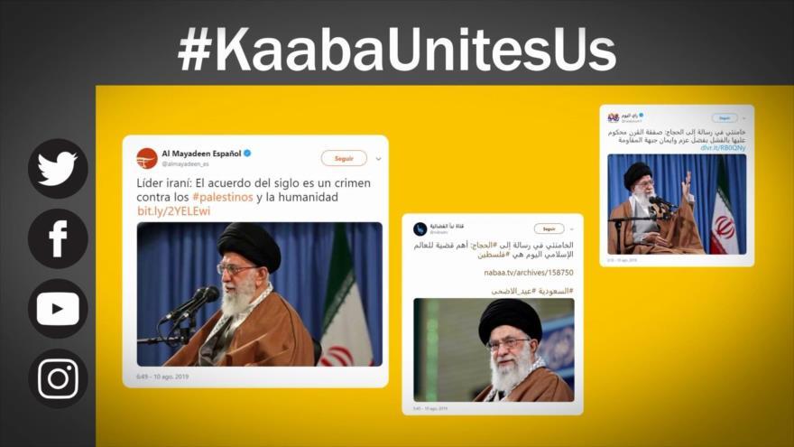 Etiquetaje: El Hach y el mensaje del Líder de Irán