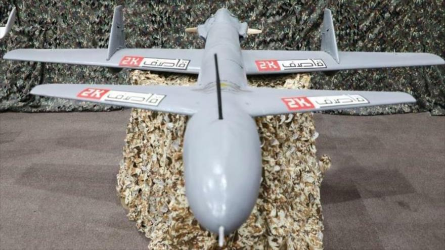 Yemen ataca con drones y misiles blancos militares en Arabia Saudí | HISPANTV