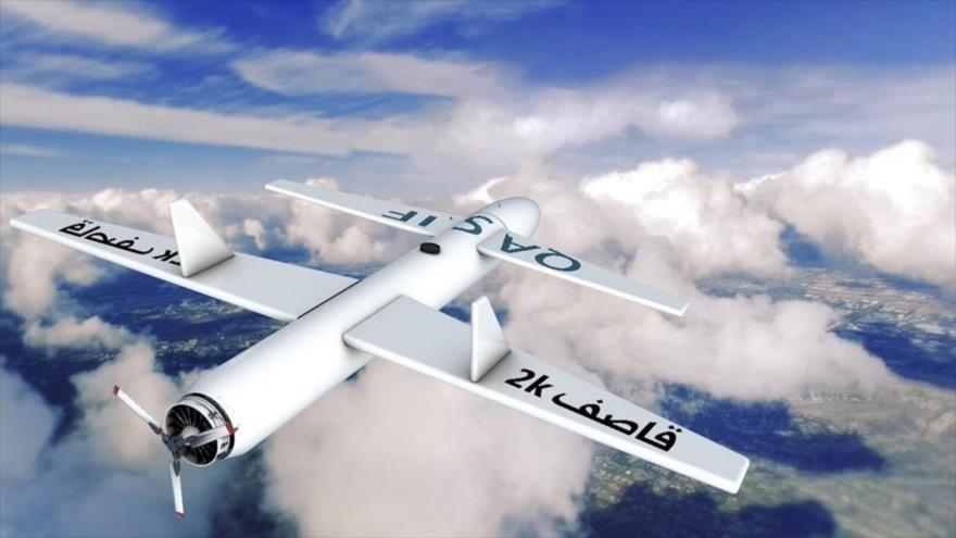 Un dron clase Qasef-2k, de fabricación yemení.