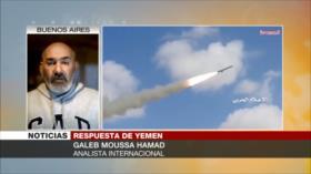 Moussa Hamad: Con ataques, Yemen resiste a la agresión saudí