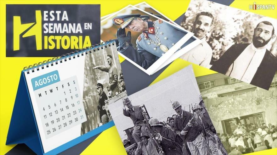 Esta Semana en la Historia: Levantan la inmunidad a Pinochet. Guerra civil en Bolivia. Atentado de MKO. II Guerra Mundial
