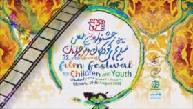 Irán: 1- 32.ª edición del Festival Internacional de Cine Infantil y Juvenil