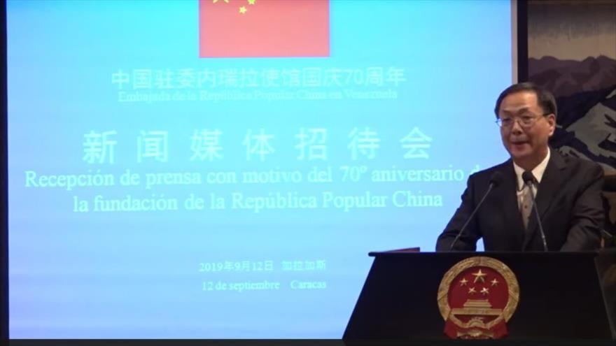 Li Baorong, embajador chino en Venezuela, habla en la conmemoración de los 70 años de la República Popular de China en Caracas, 12 de septiembre de 2019.