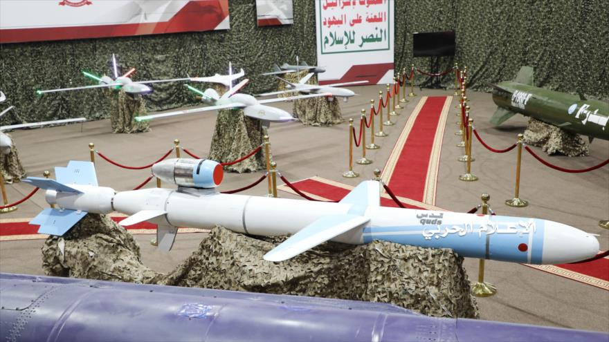 El Ejército yemení exhibe sus misiles y aviones no tripulados en Saná (capital).