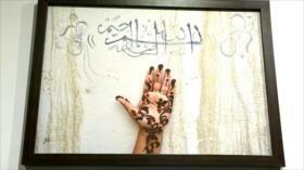 """Se celebra Festival Internacional de """"Arte por la Paz"""" en Teherán"""