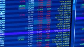 Dentro de Israel: Creciente deuda israelí