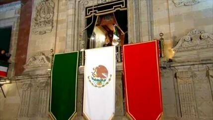 Nicaragua fortalece su amistad y cooperación con México