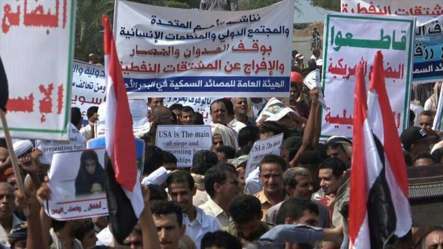 Yemeníes protestan ante la oficina de la ONU por el bloqueo saudí | HISPANTV