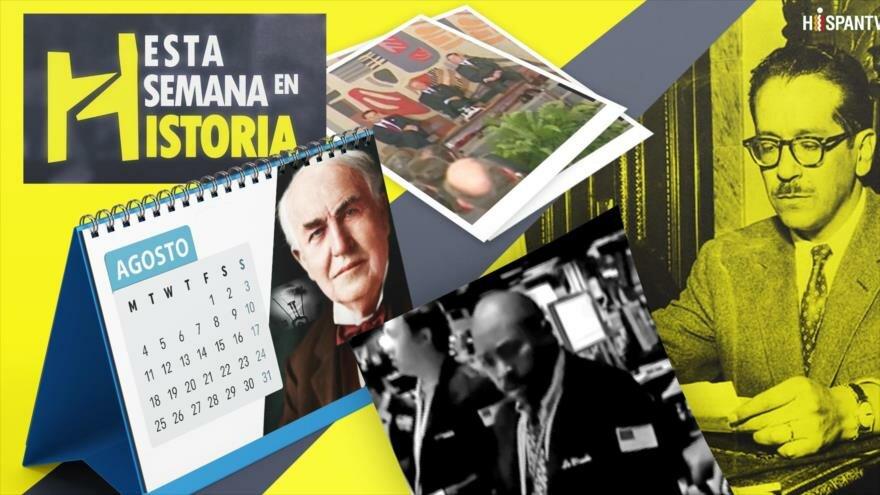 Esta Semana en la Historia: Comercialización de la bombilla incandescente. Jueves Negro en EEUU. Ecuador y Perú firman acuerdo de paz. Hernán Siles Zuazo inicia una huelga de hambre