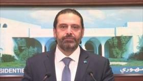 Acuerdo nuclear iraní. Protestas en El Líbano. Crisis en Chile