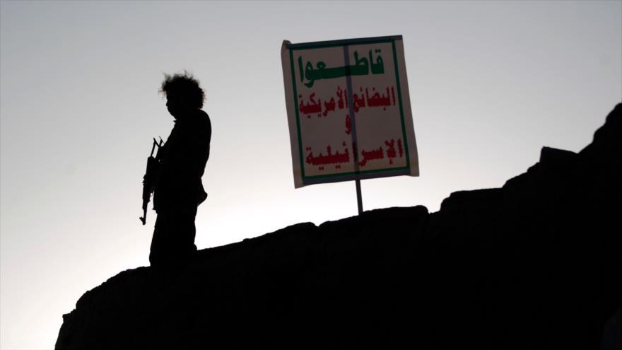 Un miembro del movimiento popular yemení Ansarolá en la ciudad de Saná, la capital, 21 de septiembre de 2019. (Foto: AFP)