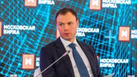Rusia reducirá el peso del dólar en su mayor fondo para 2020
