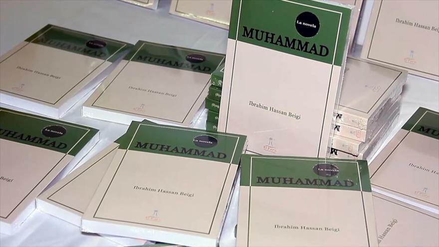 Lanzan la traducción de la novela del profeta Muhammad en Colombia | HISPANTV