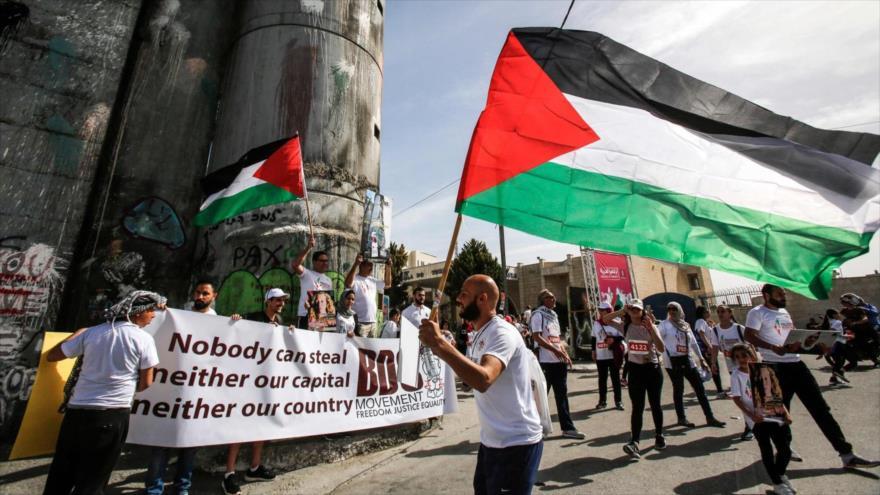 Palestina pide a España reconocer su Estado tras decisión de EEUU | HISPANTV