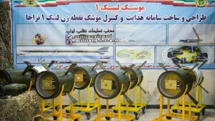 Informe: Nuevo sistema de misiles de Irán preocupa a Israel y Riad