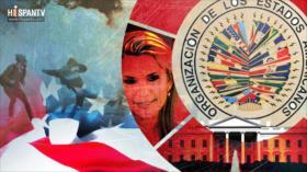 ¿Ya es hora de disolver la OEA? Dictadura en Bolivia