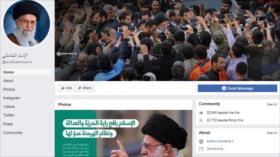 Facebook elimina cuenta en lengua árabe del Líder de Irán