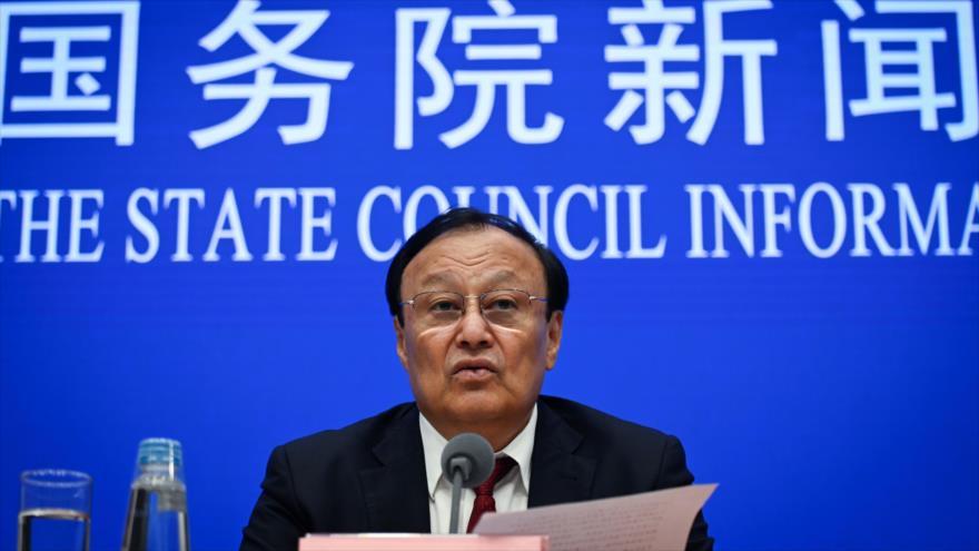 China condena 'intromisión grave' de EEUU en Xinjiang | HISPANTV