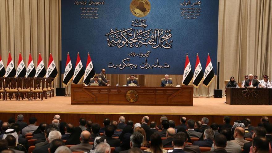 Sesión del Parlamento iraquí, 4 de diciembre de 2018.