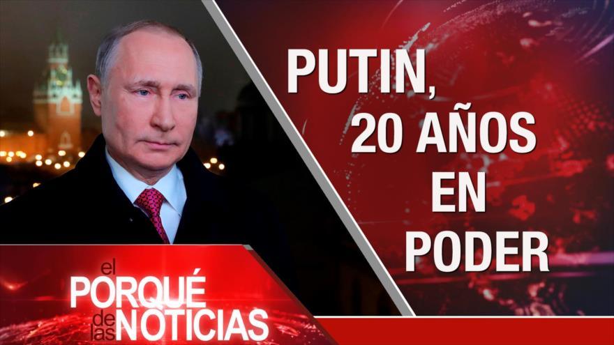 El Porqué de las Noticias: Atacan embajada de EEUU en Irak. Putin, símbolo de Rusia. Cachemira