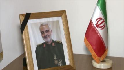 Nicaragua se solidariza con Irán tras asesinato de Soleimani