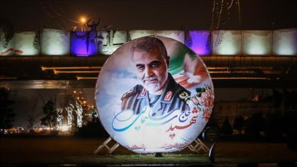 HAMAS resalta rol de Soleimani en reforzar resistencia ante Israel