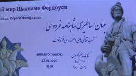 Se celebra velada de poesía persa en Moscú