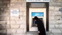 Dentro de Israel: Déficit presupuestario