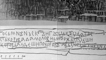 ¿Qué escribían los rusos de hace mil años en cartas de abedul?