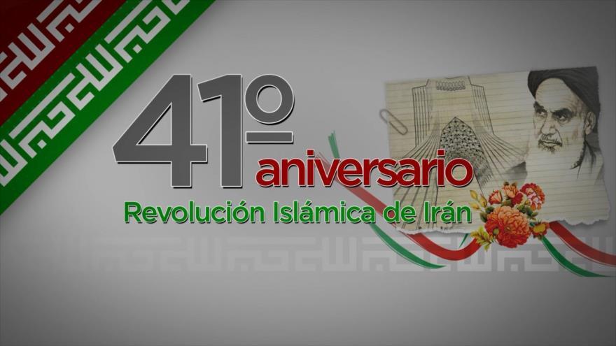 41º aniversario de la victoria de la Revolución Islámica de Irán
