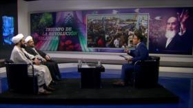 """""""Revolución Islámica de Irán reflejó la gran capacidad del pueblo"""""""