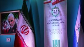 Nicaragua conmemora 41 años de la Revolución Islámica de Irán