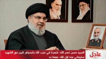 Hezbolá: Asesinato de Soleimani reforzará el Eje de la Resistencia