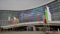 Irán: 38.º Festival de Cine Fayr
