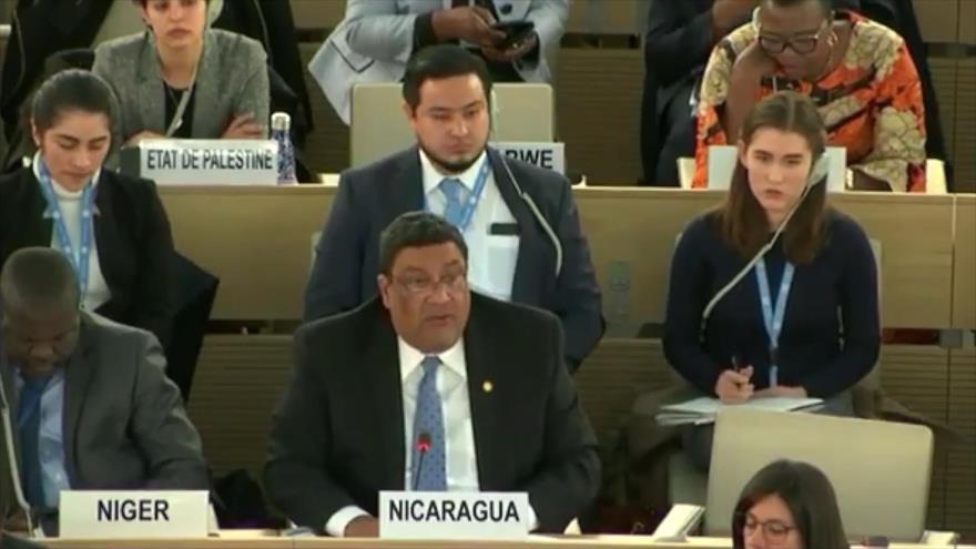 Nicaragua exige que se levanten sanciones impuestas por EEUU | HISPANTV