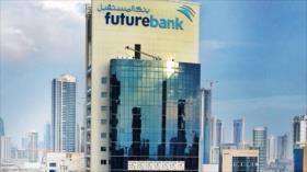 """Irán repudia """"ilegítimo"""" fallo de Baréin contra banco Al-Mustaqbal"""