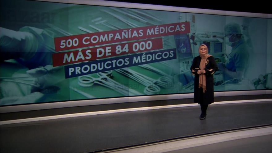 Bazaar: Dispositivos médicos